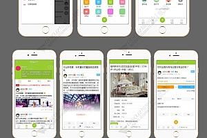 aini_a2手机模板 商业版s1.9.2【价值298元】