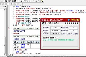 DNF皮皮虾外部劫持源码打包编译可用