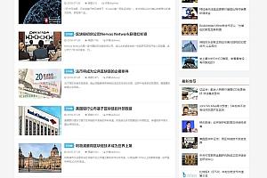 【优选源码库】白色比特币网站源码 织梦dede模板 [自适应手机版]