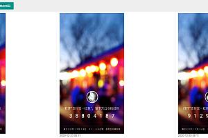 【优选源码】获取相册的一套程序,手机端相册照片内容原创获取系统源码