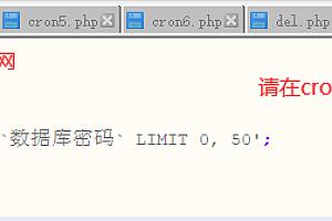 【优选源码】价值188R的职教云自动签到网页版开源
