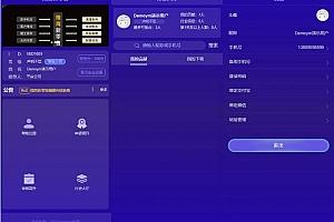 【优选源码】拓客新零售 微商神器营销推广网站源码