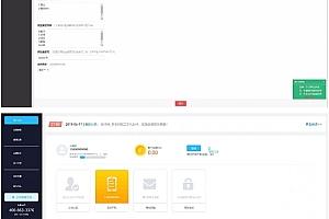 【优选源码】2021最新百分百储值卡回收网站完整源码/代金卡/加油卡寄售代码/带手机模板