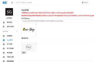 【优选源码】微擎sg电影院V2.0.7 带小程序前端模块